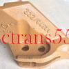 Зуб ковша 531-03-208 JCB3CX, 4CX, 5CX NBLF боковой правый